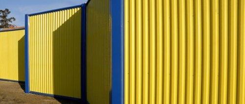 Забор из желтого профнастила С-21 в Перми